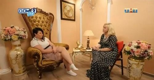 Александра черно сходила на прием к психологу