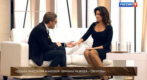 Анастасия макеева впервые рассказала, почему все ее романы завершились крахом