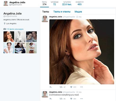 Анджелина джоли просит не верить слухам о разводе?