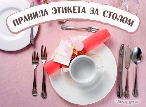 Анна пескова: «я не придерживаюсь никаких диет»