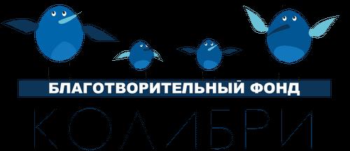 Благотворительный концерт гоши куценко: мы вместе!