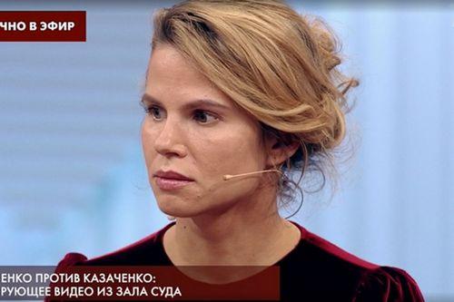 Бывшая жена вадима казаченко рассказала об избиении