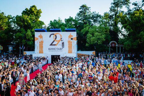 Церемония закрытия 35-го московского кинофестиваля