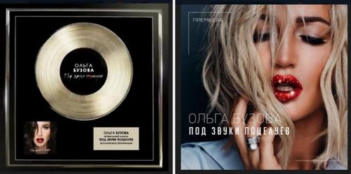 Дебютный альбом ольги бузовой получил третью платиновую сертификацию