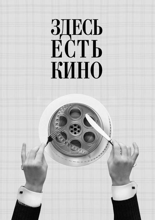День кино на новой волне-2016: валерия, рудковская, киркоров и другие звезды