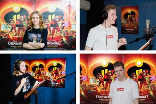Дети максима виторгана от первого брака озвучили персонажей мультфильма «суперсемейка-2»