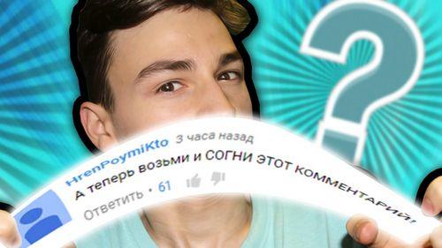 Дмитрий дюжев рассказал, как пришёл к вере