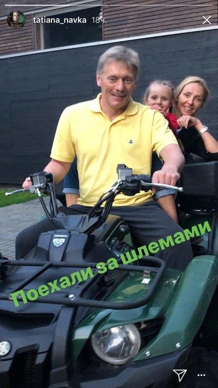Дмитрий песков прокатил жену и 3-летнюю дочь на квадроцикле