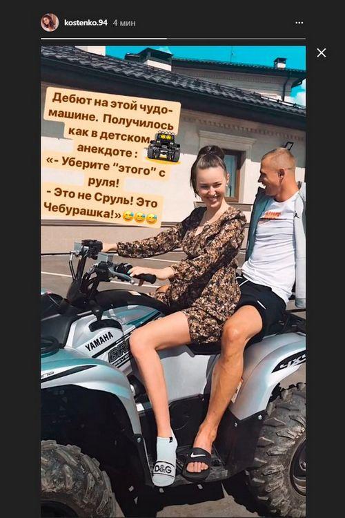Дмитрий тарасов посадил беременную жену на квадроцикл
