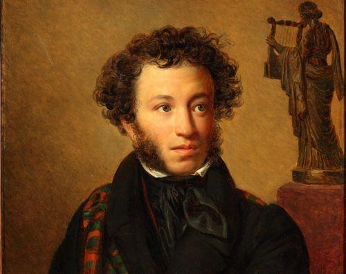 Ферги прославила пушкина в новом клипе