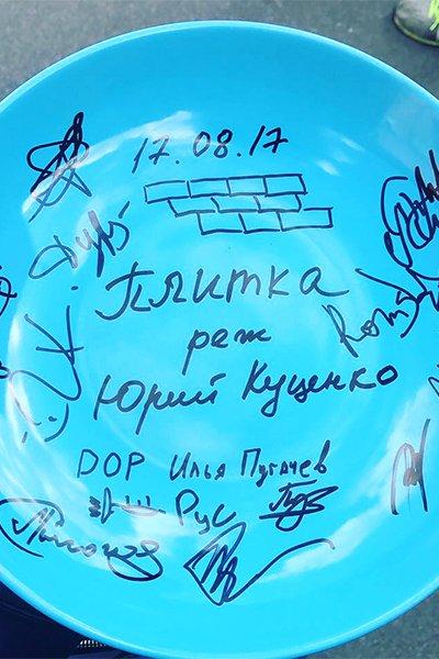 Гоша куценко начал снимать свой дебютный короткий метр