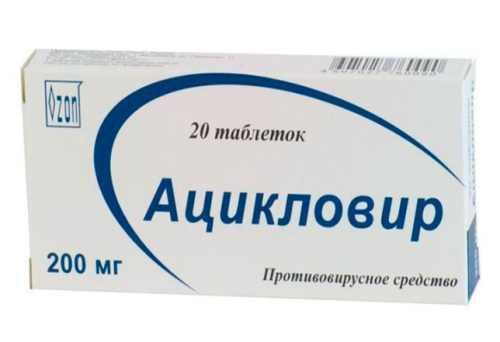 Инструкция по применению таблеток ацикловир, противопоказания, побочные эффекты