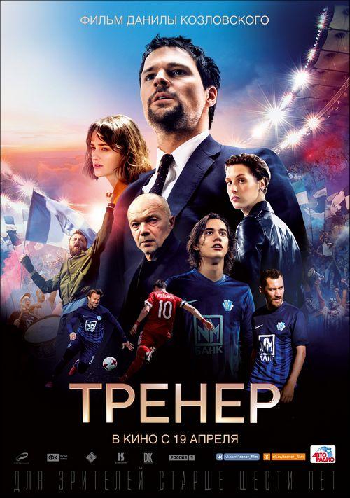 Яна гурьянова: «буду смотреть левиафан только в кинотеатре»