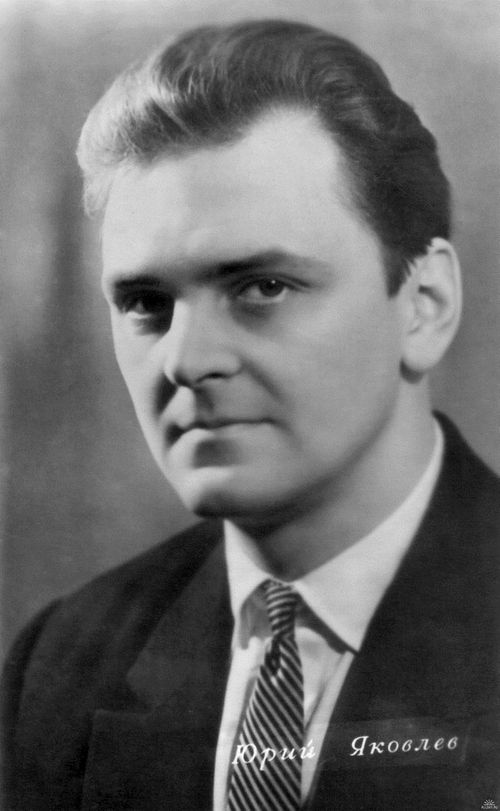 Юрий яковлев скончался на 86 году жизни