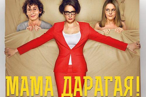 Юрий колокольников: «изначально мы с режиссером ярославом чеважевским даже не думали снимать мою жену»