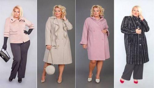 Как одеться модно ине выглядеть глупо: 9 трендов, которыми нестоит увлекаться