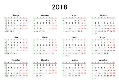 Календарь сплетника: 13 киноработ сергея гармаша