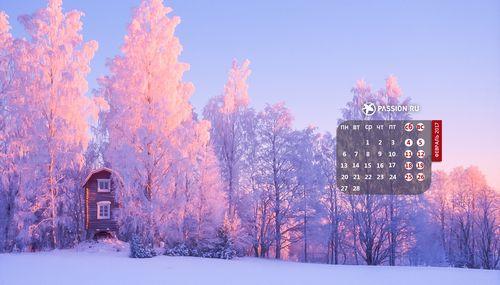 Календарь сплетника: 20 февраля