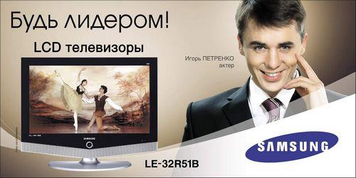Календарь сплетника: родился игорь петренко