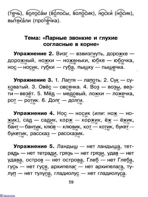 Карина разумовская: «левкович должен был подумать о родных листьева»