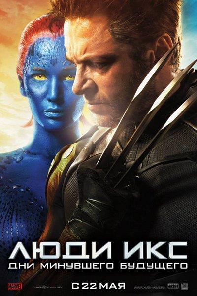 Кинопремьеры недели: мутант хью джекман и принцесса николь кидман