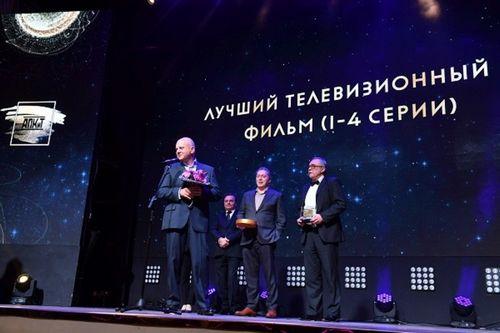 Киностудия «кит» завоевала премию ассоциации продюсеров кино и телевидения в двух номинациях