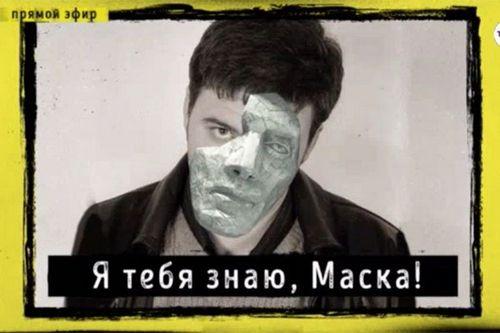 Ксения собчак не узнала собственного мужа во время прямого эфира на тв-3