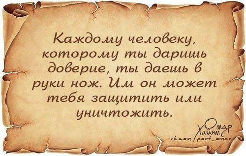 Курбан омаров вернулся вinstagram, а ксения бородина объяснила, почему исчезла