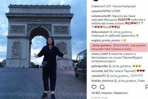 Лариса гузеева нагрубила раскритиковавшей ее парижское фото женщине