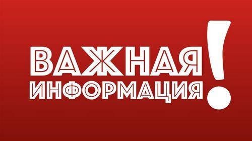 «Ленинград 46»: смотреть обязательно