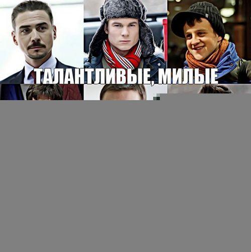 Любимые русские сериалы наших звезд