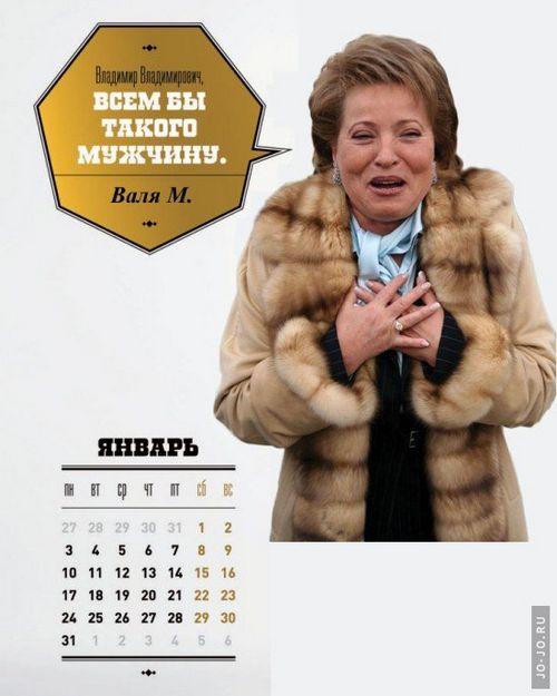 Людмила путина, крис дженнер, мать кейт миддлтон и другие знаменитости, которые работали бортпроводницами