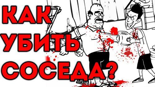 Маяковского убили в третий раз