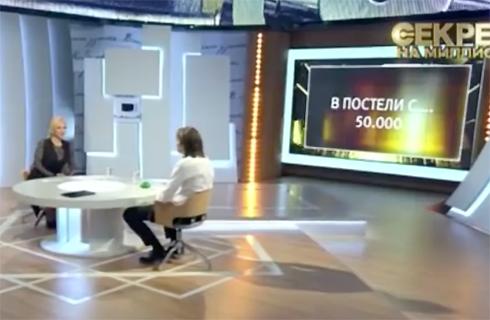 Маликов рассказал о приемной дочери