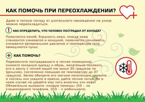 Марат башаров пострадал от экстрасенсов-мошенников