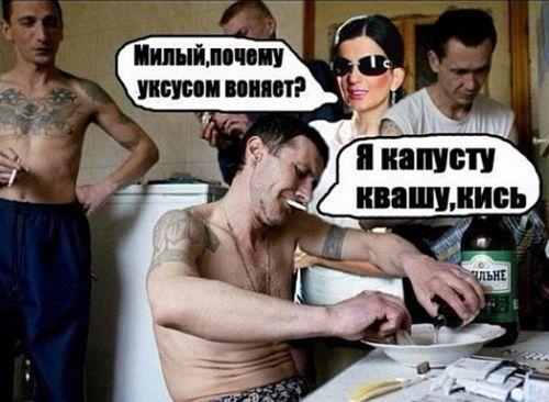 Маша малиновская высмеяла отношения незрячей певицы дианы гурцкой с мужем-адвокатом