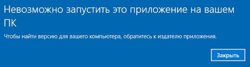 Михаил галустян запустил звездный флешмоб в поддержку российской сборной на чм-2018