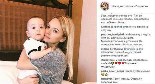 Милана кержакова официально объявила о расставании с мужем-футболистом и назвала его «падшим человеком»