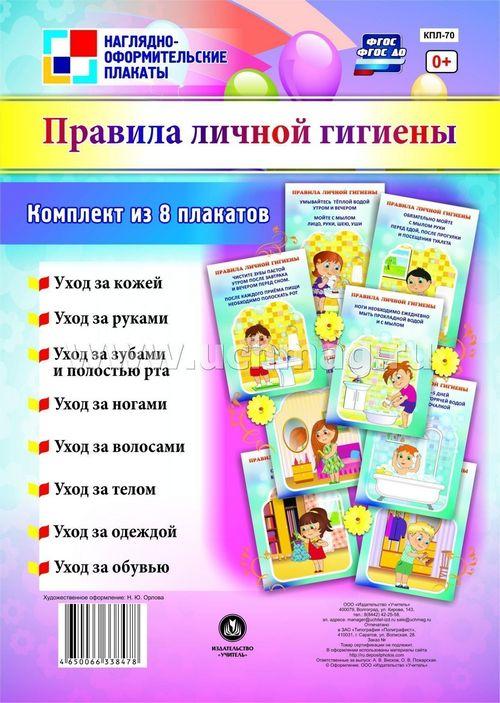На личном опыте: как spletnik.ru тестировал teamo