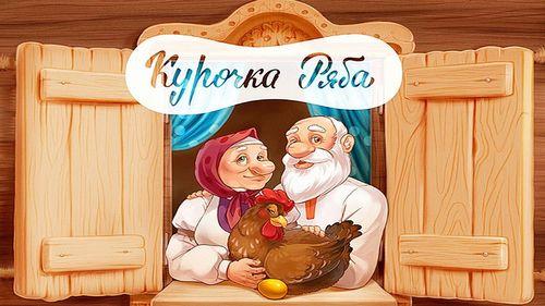 Новогодняя сказка лизы боярской и максима матвеева