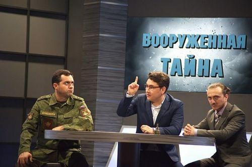 Новый сезон шоу «однажды в россии»: покемоны против губернаторов, наша «игра престолов» и хогвартс