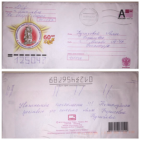 Орбакайте рассказала о загадочных посланиях пугачевой