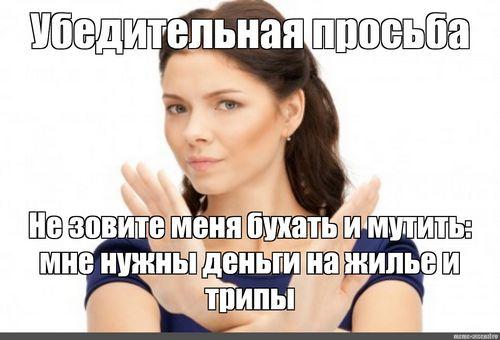Орнелла мути в москве: съемки клипа с александром реввой и желание получить российское гражданство