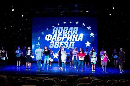 Отчетные концерты «новой фабрики звезд» будут выходить на канале «ю»
