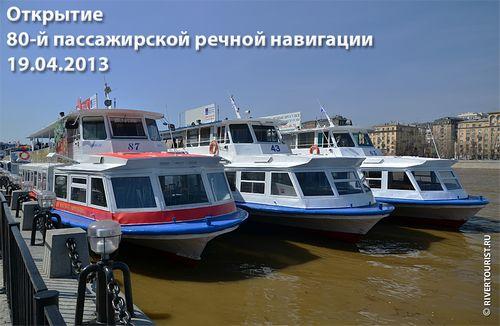 Открытие корнера ulyana sergeenko