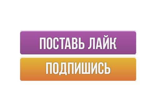 Первый канал покажет спецвыпуск «вокруг смеха в ялте»