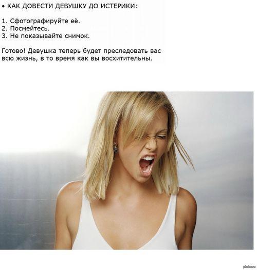 Поэзия евтушенко довела пугачеву до слез