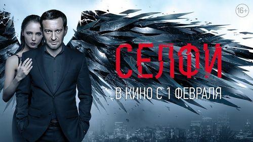 Премьера фильма человек, который знал все в пушкинском