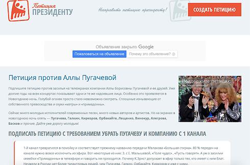 Пугачеву и ее окружение назвали мафиозной кучкой