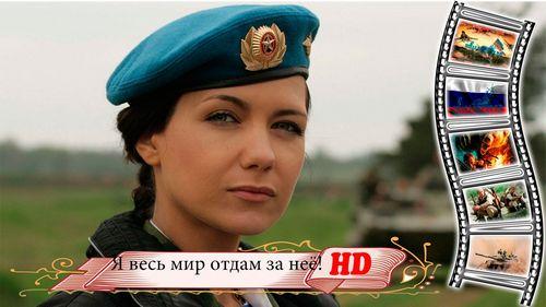 Регина тодоренко: «во все тяжкие» — отличный сериал для взрослых»